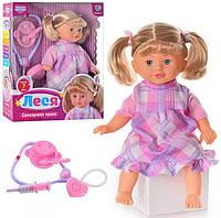 Кукла Леся интерактивная