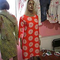 Платье кораловое ромашка
