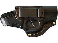 Кобура пистолетная поясная ПГШ-790 со скобой (кожа).