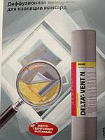 Гидроизоляционная мембрана DELTA - VENT N