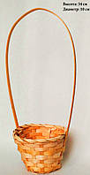 Корзина для цветов  оранжевая 34 х 10 см