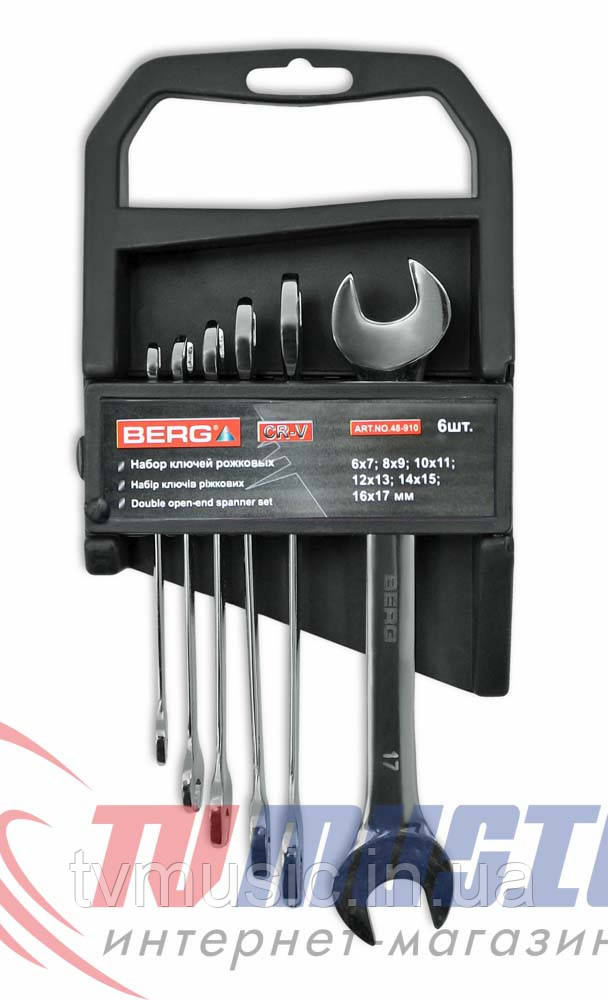 Набор ключей рожковых Berg 48-910