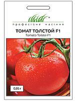 Насіння томату Толстой F1 (високорослий), 0,05 г