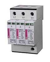 Ограничитель перенапряжения ETITEC B 275/12,5 F 2+0 RC, 2p, ETI, 2440134