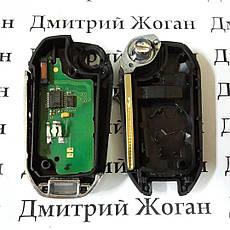 Корпус выкидного ключа для PEUGEOT (Пежо) 508, 2 - кнопки , фото 3