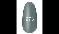 Гель-Лак Kodi Professional № 273 , 7 мл.