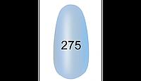 Гель-Лак Kodi Professional № 275 , 7 мл.