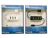 HUB USB 2.0 4 портовый + micro USB выход для зарядки телефонов