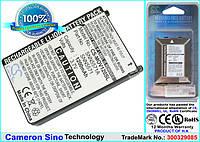 Аккумулятор для Motorola V120 1200 mAh