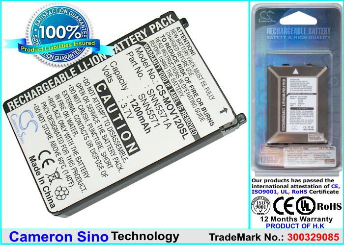 Аккумулятор для Motorola V120C 1200 mAh