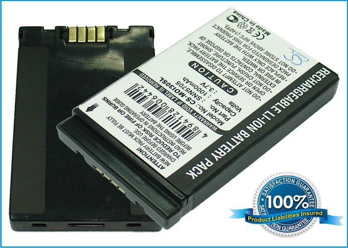 Аккумулятор для Motorola i733 1000 mAh