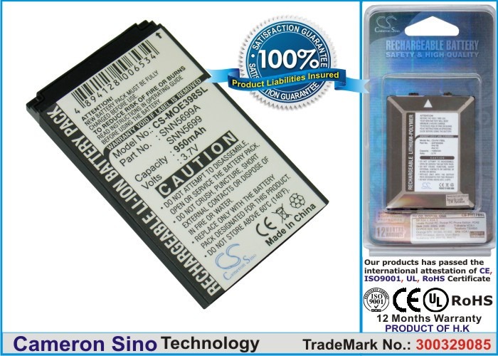 Аккумулятор для Motorola ROKR E3 950 mAh