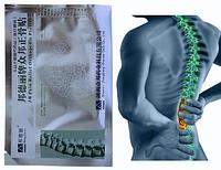 Ортопедический пластырь Bang De Li (оригинал-Китай) 14 мг г.Днепр