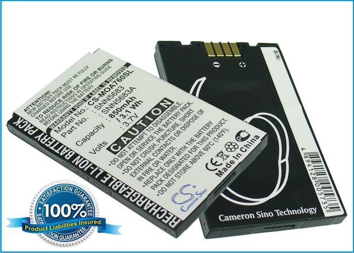 Аккумулятор для Motorola E680 850 mAh