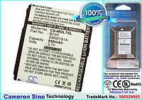 Аккумулятор для Motorola C261 850 mAh