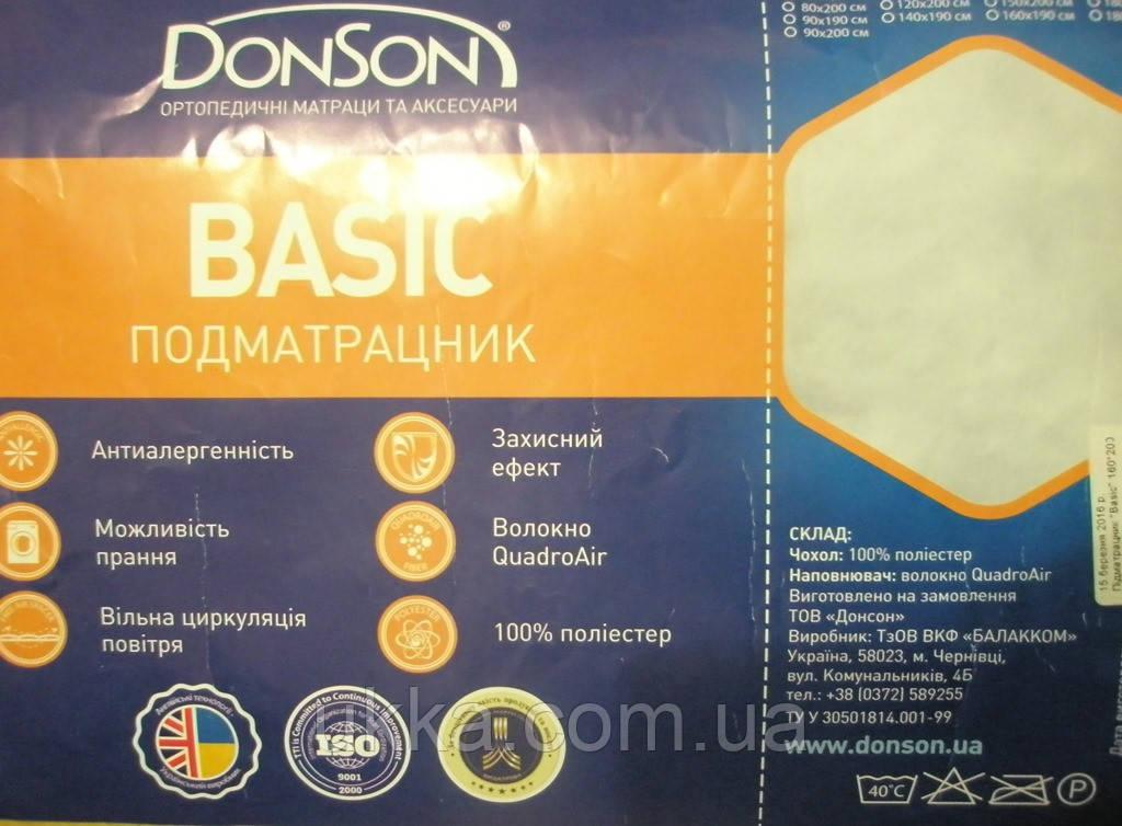 Подматрацник Donson Basic