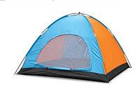 Палатка 2-х местная полиэстер 200 х 150 х 110 см