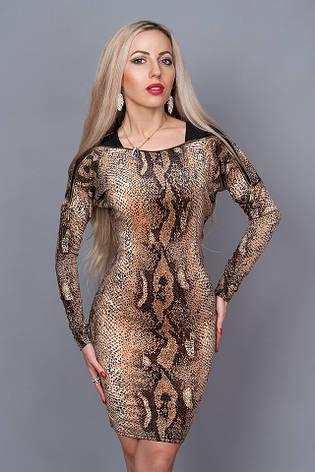 """Облегающее эффектное платье с расцветкой """"под змею"""" 44-46, фото 2"""