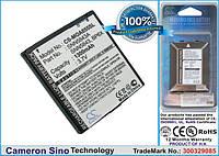 Аккумулятор для Motorola ME722 1300 mAh
