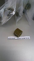 Fixing Gear 18T bizhub 420/500,Konica Minolta зубчатые колеса,муфты