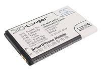 Аккумулятор для Motorola Atrix 4G 1800 mAh