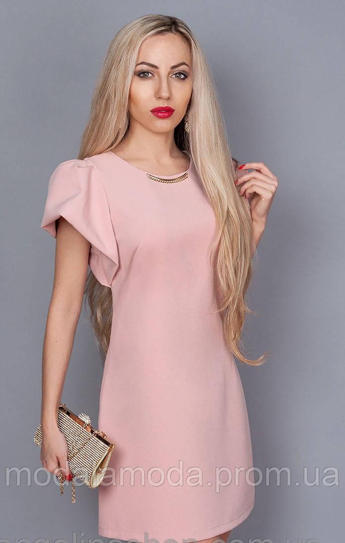 Платье цвет пудры купить