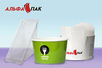 Одноразовая посуда, упаковка для HoReCa (хорека)