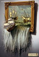 Папертоль РТ150020 Море в картине 20*29см