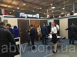 Успешно прошла международная строительная выставка в Киеве, 23 - 26 марта 2016 год.