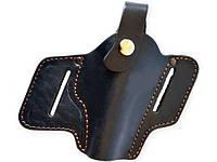 Кобура пистолетная поясная ПМ, МР-654к бабочка (кожа).