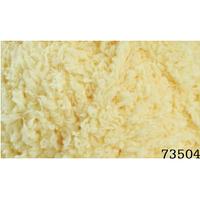 Гималая Тоффи 50г/85м 73504 желтый