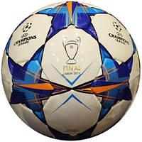 Мяч футбольный  CHAMPIONS LEAGUE №4, футзал,  FB-1486