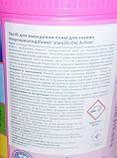 Плямовивідник порошковий для тканин Vanish Oxi Action, 500 р., фото 5