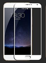 Защитное стекло Optima 2.5D 9H на весь экран для Meizu Pro 5 белый