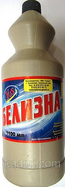 Белизна (отбеливатель) 900 мл (упаковка по 8 шт)