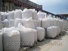 Известь гашеная и негашеная с доставкой мешки по 30 кг - ООО «Фирма «КААПРИ» в Киеве