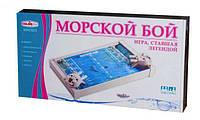 """Настольная игра """"Морской бой"""" cо снарядами"""