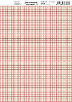 Бумага дизайнерская 21*29,7см 250г/м2 Момент нежности 10 ТМ Rosa Talent