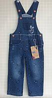 Детские джинсы комбинезон для девочек р.1-3 года