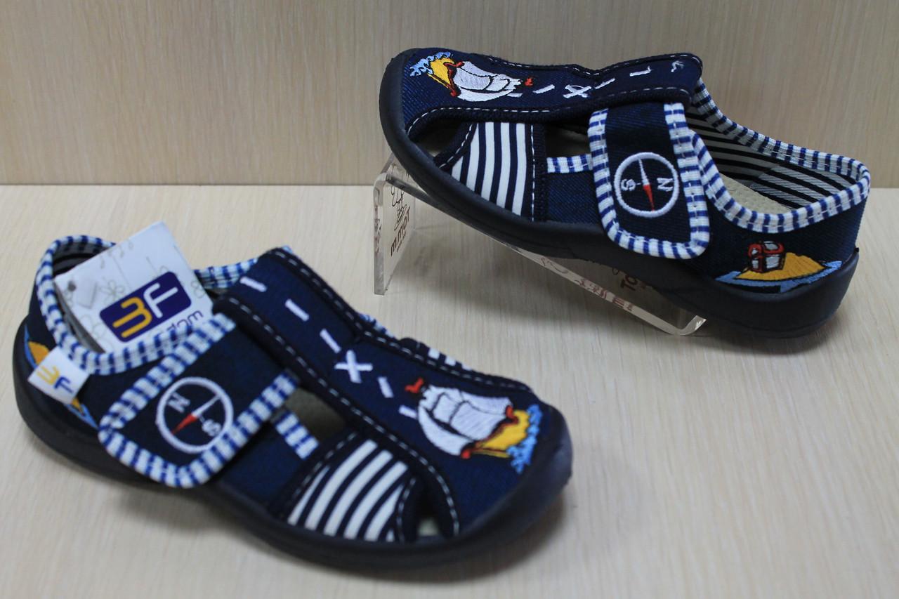 Тапочки в садик на мальчика, польская текстильная обувь тм 3F р. 20 - Style-Baby детский магазин в Киеве