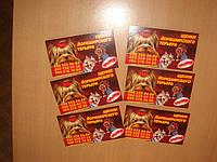 Изготовление двусторонних визитных карточек 1000шт., фото 1