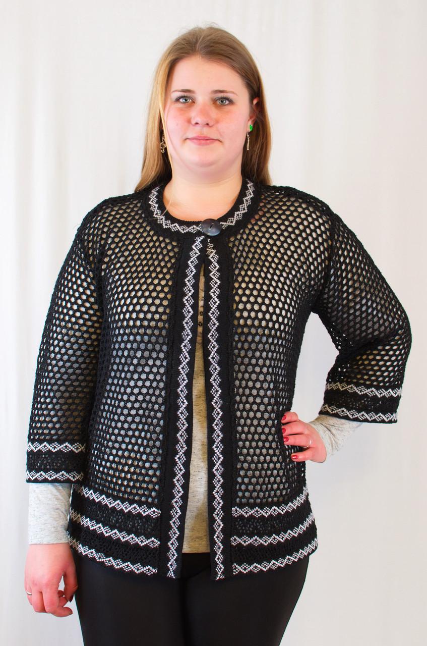 Красивая модная женская накидка-кардиган с ажурным узором ромбик, большие размеры.
