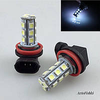 Лампочки Н11 DRL