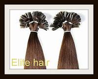 Натуральные волосы на капсуле Темно русый 45 см Славянские волосы Продажа НАРАЩИВАНИЕ