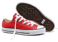 Кеды Converse All Star low женские красные  (конверсы низкие). кеды converse
