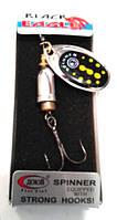 Вертушка BLACK EAGLE SPINNER №3 (KL308)