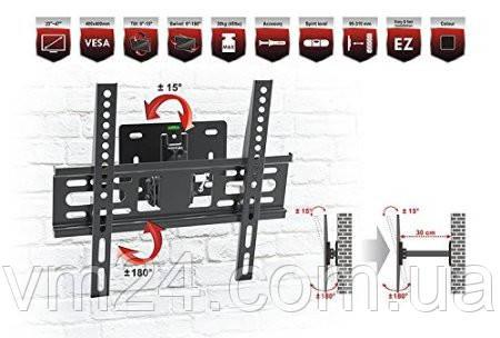 "Кронштейн TV  AX LCD 23-47"" AX PREMIUM 45kg"