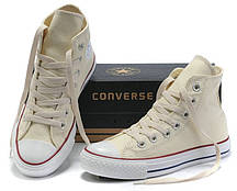 Кеды женские Converse Chuck Taylor All Star High Light Yellow высокие