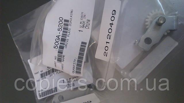Drive Plate 2 Caulking Input Gear 2 Bizhub 501/500/421/420/361/360 оригинал, 50GA5200, 50GA505900