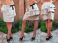 """Стильная юбка """"Леди"""" размер 40(46)"""